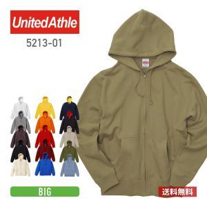 パーカー メンズ 無地 ジップ 裏毛 大きいサイズ United Athle(ユナイテッドアスレ) 10.0オンス スウェット フルジップパーカ (バイカラー)  521301|t-shirtst
