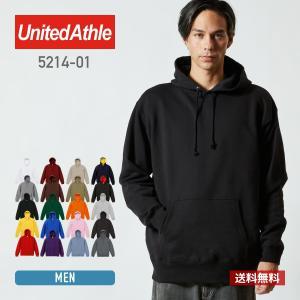 パーカー メンズ 無地 スウェットプルオーバーパーカ United Athle(ユナイテッドアスレ) 521401