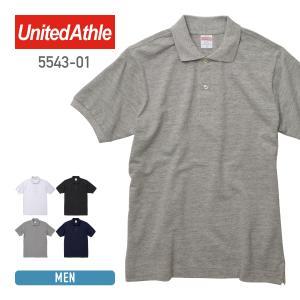 ポロシャツ メンズ 無地 6.0オンス ヘヴィーウェイト コットン ポロシャツ ビズポロ 綿 鹿の子 United Athle(ユナイテッドアスレ) 554301|t-shirtst