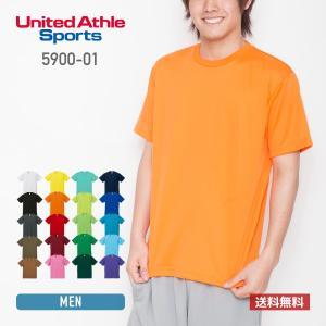 アクティブシーンに大活躍のドライ&UVカット機能付きTシャツ キッズサイズからビッグサイズまで揃って...