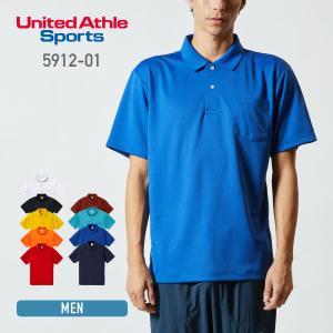 591201 4.1オンス ドライ アスレチック ポロシャツ (ポケット付)  大好評の4.1オンス...
