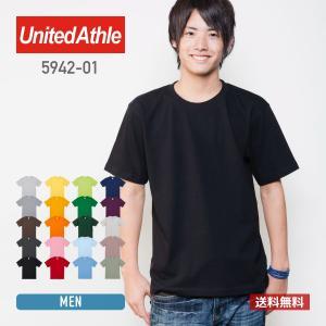 Tシャツ メンズ United Athle(ユナイテッドアスレ) 5942−01 6.2オンス プレミアム Tシャツ 無地 ホワイト 白色 白Tシャツ 白T |t-shirtst