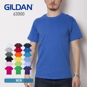 Tシャツ メンズ 半袖 無地 白 黒 など GILDAN(ギルダン) 4.5オンス アダルトTシャツ 63000