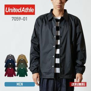 ウインドブレーカー メンズ 無地 ナイロンコーチジャケット ユニフォーム United Athle(ユナイテッドアスレ) 7059|t-shirtst