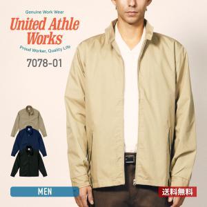 ジャケット メンズ 無地 ポリエステルツイル スウィングトップ(裏地付) United Athle(ユナイテッドアスレ)|t-shirtst