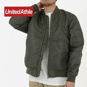 ジャケット メンズ 無地 タイプ MA-1 ジャケット(中綿入)United Athle(ユナイテッドアスレ) 748001|t-shirtst