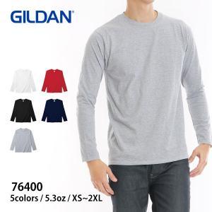長袖Tシャツ メンズ ロンT ロンティー 無地 GILDAN(ギルダン) 5.3オンス アダルト 長袖Tシャツ 76400|t-shirtst