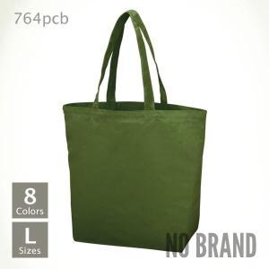 トートバッグ 無地 キャンバス ポリエステル 軽い シンプル 大きめ 大きい 大容量 ポリキャンバストートバッグ L 764pcb|t-shirtst