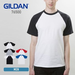 Tシャツ メンズ 半袖 ラグラン 無地 GILDAN(ギルダン) 5.3オンス アダルトラグランTシャツ 76500|t-shirtst