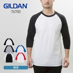 ラグラン 7分袖 Tシャツ メンズ  無地 GILDAN(ギルダン) 5.3オンス アダルト 七分袖 ラグランTシャツ 76700|t-shirtst