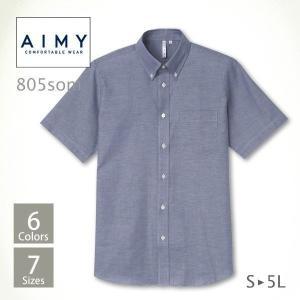 シャツ メンズ 無地 半袖オックスフォードシャツ(メンズ) ビジネス AIMY(エイミー)805som|t-shirtst