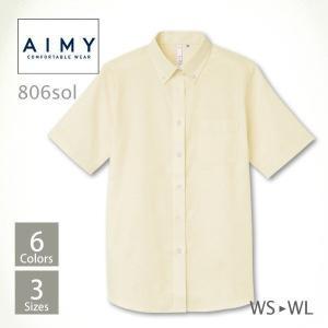 シャツ レディース 無地 半袖オックスフォードシャツ(レディース) ビジネス AIMY(エイミー) 806sol|t-shirtst