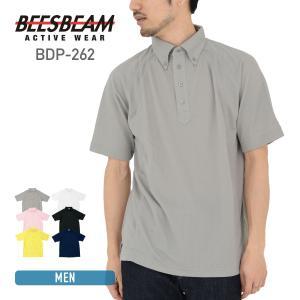 ポロシャツ 半袖 メンズ 無地 ボタンダウン BEESBEAM(ビーズビーム) 4.3オンス ボタンダウン ポロシャツ bdp262|t-shirtst