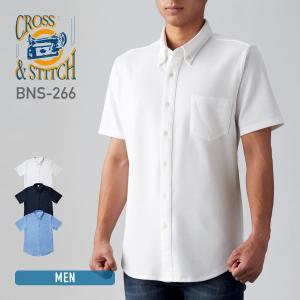 シャツ メンズ 無地 半袖 ビズスタイル ニットシャツ ビジネス CROSS STITCH(クロススティッチ) bns266
