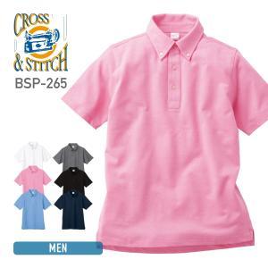 ポロシャツ メンズ 半袖 クールビズ 無地 ボタンダウン CROSS STITCH(クロススティッチ) 5.9オンス ビズスタイル BD ポロシャツ bsp265|t-shirtst