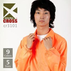 イベントブルゾン(ウインドブレーカー) CROSS(クロス) CR3101|t-shirtst