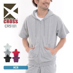 パーカー メンズ  半袖 無地 ジップ 裏毛 裏パイル CROSS(クロス) 6.5oz 半袖 ジップパーカー cr5101|t-shirtst