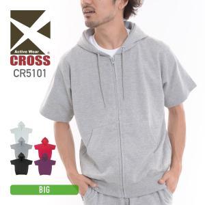 パーカー メンズ 半袖 無地 ジップ 裏毛 裏パイル 大きいサイズ CROSS(クロス) 6.5oz 半袖 ジップパーカー cr5101|t-shirtst