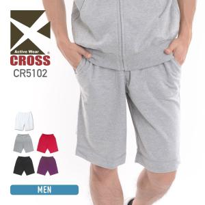 ハーフパンツ メンズ スウェットパンツ スウェット 裏毛 裏パイル CROSS(クロス) 6.5oz ハーフパンツ cr5102|t-shirtst