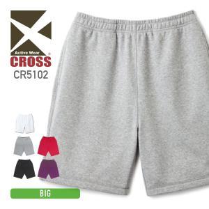 ハーフパンツ メンズ スウェットパンツ スウェット 裏毛 裏パイル 大きいサイズ CROSS(クロス) 6.5oz ハーフパンツ cr5102|t-shirtst