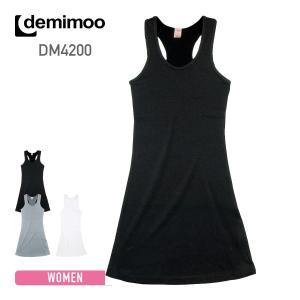 タンクトップ ワンピース レディース 無地 demimoon(デミムーン) de4200|t-shirtst