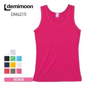レディース無地タンクトップ demimoon(デミムーン) DE4215|t-shirtst