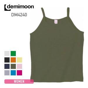 レディース無地キャミソール demimoon(デミムーン) DE4240|t-shirtst