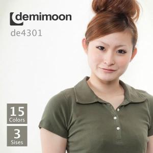 レディース 無地 ポロシャツ demimoon(デミムーン) DE4301|t-shirtst