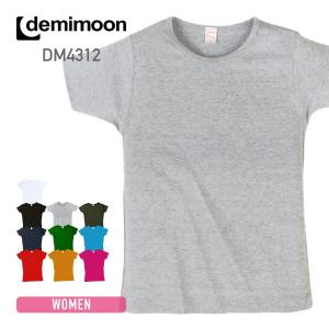 レディース 無地 半袖Tシャツ demimoon(デミムーン) DE4312|t-shirtst
