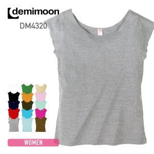 レディース無地半袖Tシャツ demimoon(デミムーン) DE4320|t-shirtst