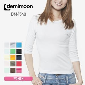 レディース 無地 7分袖 Tシャツ demimoon(デミムーン) DE4540|t-shirtst