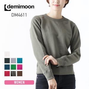 レディース無地トレーナー demimoon(デミムーン) DE4611|t-shirtst