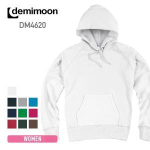 レディース 無地 プルオーバーパーカー demimoon(デミムーン) DE4620|t-shirtst