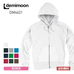 レディース 無地 ジップパーカー demimoon(デミムーン) DE4621|t-shirtst