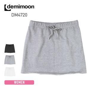 レディース無地スウェットスカート demimoon(デミムーン) DE4720|t-shirtst