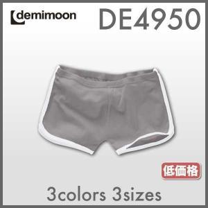 レディース無地ショーツ demimoon(デミムーン) DE4950|t-shirtst