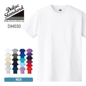 無地半袖Tシャツ スリム ホワイト・ブラック・グレー・ネイビー DALUC(ダルク) DM030 S-XXL