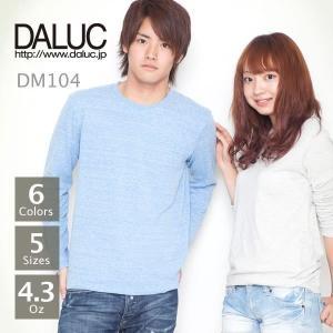 長袖Tシャツ メンズ ロンT ロンティー 無地 DALUC(ダルク) 4.3oz Authentic Tri-blend Long T-shirts dm104|t-shirtst