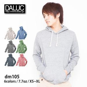 パーカー メンズ 無地 トライブレンド プルオーバーパーカー DALUC(ダルク) dm105 t-shirtst