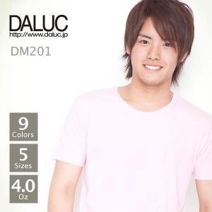 無地 スリム メンズTシャツ DALUC(ダルク) DM201|t-shirtst