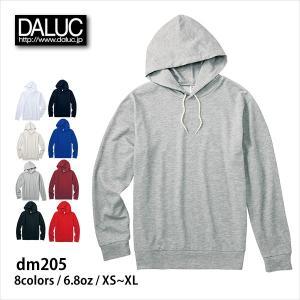 無地スウェットパーカー かぶり プルオーバー 薄手 高品質 スリム DALUC(ダルク)DM205