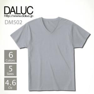 メンズ Vネック 無地Tシャツ 肌着 インナー スリム タイト DALUC(ダルク)DM502
