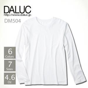 長袖Tシャツ メンズ ロンT ロンティー 無地 DALUC(ダルク) 4.6oz Fine Fit Long Sleeve T-shirts dm504 t-shirtst