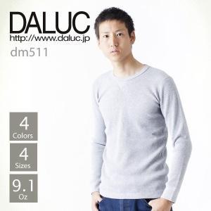 長袖Tシャツ メンズ 無地 HEAVY WAFFLE LONG SLEEVE ワッフル生地 ロンT 長袖Tシャツ タイト DALUC(ダルク)DM511