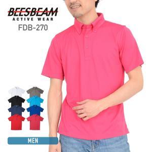 ポロシャツ メンズ レディース 兼用 BEESBEAM(ビーズビーム) ファンクショナル ドライ BD ポロシャツ fdb270 ホワイト ブラック 等 ビズポロ|t-shirtst