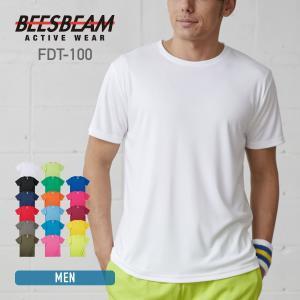 BEESBEAM(ビーズビーム) | ファンクショナルドライTシャツ  実用性や機能性(ファンクショ...