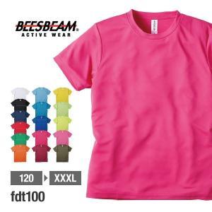 ドライ Tシャツ 無地 4.0オンス ファンクショナルドライTシャツ 無地 キッズ 吸汗速乾 UV スポーツ BEESBEAM(ビーズビーム) fdt100|t-shirtst