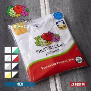 Tシャツ メンズ 半袖 無地 FRUIT OF THE LOOM ポケット Tシャツ パック tシャツ 2枚セット ブランド 白 黒 グレー など パックT S M L XL 無地Tシャツ Tshirt.st