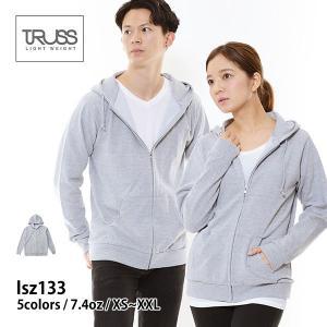 パーカー メンズ 無地 ライトウェイト ジップパーカ TRUSS(トラス) LSZ133|t-shirtst