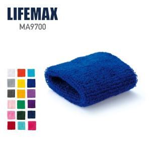 リストバンド 無地 シンプル LIFEMAX(ライフマックス)  ma9700 t-shirtst